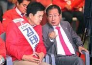 홍준표와 김태호, 고향에서 부활할까...내년 경남 총선 판도는?