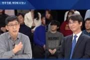 "[e글중심] ""부모 테스트(진중권) vs 오픈북(유시민)""…""당연히 부정이다"""