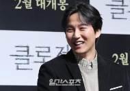 [포토]김남길, '원래 성격과는 반대되는 캐릭터'