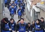 10년째 '<!HS>연탄<!HE> 봉사'로 시무식 대신한 현대백화점그룹