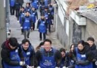 10년째 '연탄 봉사'로 시무식 대신한 현대백화점그룹