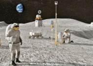 일본, 미국 손잡고 유인 달 탐사 시동…한국은 언제쯤