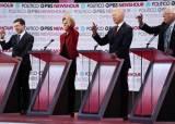 11월 트럼프에 맞설자? 그 바이든 아닌 '젋은 바이든' 뜬다