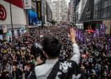 [서소문사진관] <!HS>홍콩<!HE> 새해 첫날부터 시위대와 경찰 충돌… 100만명 참가