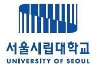 서울시립대 정시모집 5.05대1로 마감…전년 4.83 대비 상승
