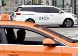 2020.1.1은 택시기사 해방절?…'사납금 폐지' 첫날 현장에선