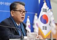 """민주당 영입 3호 """"애국가 4절 좋아한다""""는 4성장군 출신 김병주"""