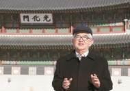 """최장집 """"文정부 적폐청산은 큰 방향착오···극한대립 불렀다"""""""
