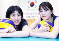 쌍둥이 자매 이재영-다영, 엄마처럼 올림픽 나갈까