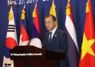 대통령 팔 걷은 '신남방·신북방' 전략…수출 부진 해소엔 '미풍'