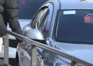 경찰, '문콕' 문제로 승객과 다툰 60대 택시기사 의식불명 사건 수사