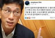 """진중권 """"오소리 몰이꾼 김어준·공지영 나서라, 공개토론 하자"""""""