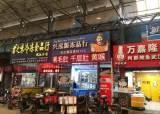 774명 숨지게한 사스 기억···中 '원인불명' 폐렴에 홍콩 긴장