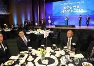 올해 10대 그룹 신년사 핵심 키워드 2위는 '성장'…1위는