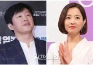 """""""아닙니다"""" 19살차 김희원·박보영 '목격담 열애의혹' 단호한 대처(종합)"""