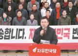 """불출마 선언 여상규, <!HS>황<!HE>교안 겨냥 """"지도부 다 내려놔라"""""""