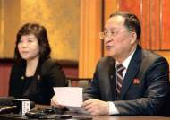 사라진 이수용·이용호…'북한판 금수저' 최선희만 살아남았나