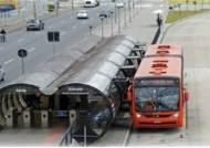 4년 뒤 '도로 위 지하철' S-BRT 나온다