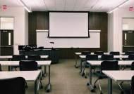 학력·출신교 쓰면 감점…공공기관 지원서 작성 따라하기