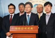 유승민의 새로운보수당 오늘 창당···초대 책임 대표는 하태경