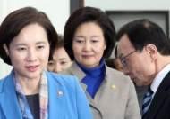 """[단독] 민주당 """"유은혜 보내달라"""" 요청, 文이 직접 잡았다"""