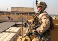 """美 """"중동에 3500명 추가 파병"""" … 이라크내 미국인들 '탈출' 개시"""