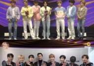 """[2020 골든디스크] 슈퍼주니어X방탄소년단, 본상 """"팬들 위해 노래하고 춤출것"""""""