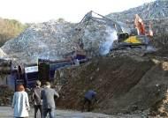 국제 망신 당한 '의성 17만t 쓰레기산'···법적 공방 제동, 왜
