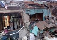 대전 단독주택서 LP가스 폭발로 5명 부상
