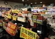 """""""외고 폐지는 위헌…강남 집값 폭등할것"""" 사립외고 반발"""