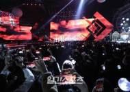 [포토]방탄소년단,팬들 열기
