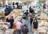 한국농수산식품유통공사(aT) 7,553억원 규모 농수산식품 정책자금 융자 지원