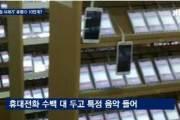 """[e글중심] 매크로 동원 음원사재기?…""""프듀 사태에 치를 떨었는데…"""""""