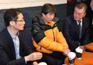 21년 억울한 옥살이? 文 변호 '낙동강변 살인' 오늘 재심 결정