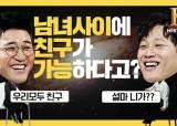 """콘텐트 고르는 '매의 눈' 부치에리 """"한국서 통하면 세계서 통한다"""""""