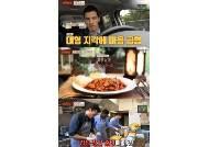 """알베르토 """"이탈리아=문어♥, 축제 음식으로도 인기"""" 신메뉴 결정 (오징어순대집)"""