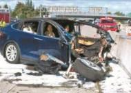 테슬라 이어 GV80도 '레벨3'···자율주행 사고 땐 운전자 책임