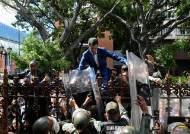 베네수엘라 마두로 대통령 야구장 간 날, 국회의장 과이도는 담장 넘었다