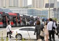 세종정부청사는 운행, 지자체는 중단...희비 엇갈리는 공직자 통근버스