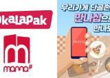 만나샵의 도전…한국서도 '부칼라팍식 상생' 통할 수 있을까