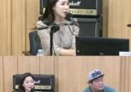"""김하영 """"유민상과 핑크빛? NO···'개콘' 코너 같이 해서"""" (컬투쇼)"""