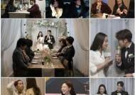 '아내의 맛' 신소율♥김지철, 세상 단 하나 뿐인 셀프 스몰 웨딩