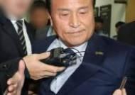 대구지법, '뇌물수수' 김영만 경북 군위군수 보석 허가
