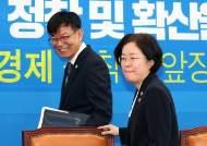 '재벌 저격수' 김상조 약발 다했나… 공정위 대기업 과징금↓