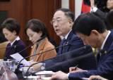 """홍남기 부총리, """"공공기관 60조 투자…예산 62% 상반기 집행"""""""