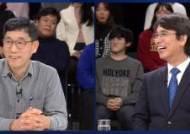 """유시민 '정치적 결별' 선언에, 진중권 """"대화 필요, 자주 봬요"""""""