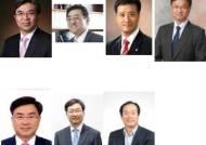 정진택 고려대 총장·김현석 삼성전자 사장 등 45인, 한국공학한림원 2020년도 신입회원 선정