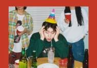 지코, 신곡 '아무노래' 컨셉트 알 수 있는 포토 공개