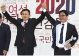 [포토사오정]황교안, 탈북민 출신 인권운동가와 체육계 미투 1호 인재영입에 두 손 번쩍