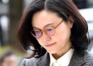 법원, '정경심 재판' 하루 앞두고 비공개 결정